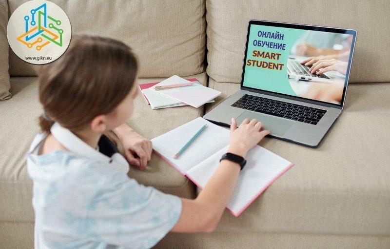 Онлайн обучение в училище